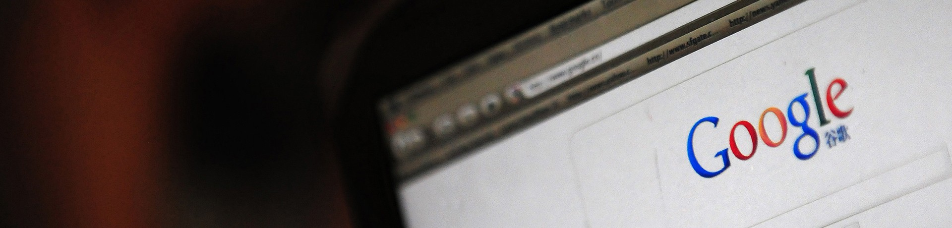Google (image d'illustration)