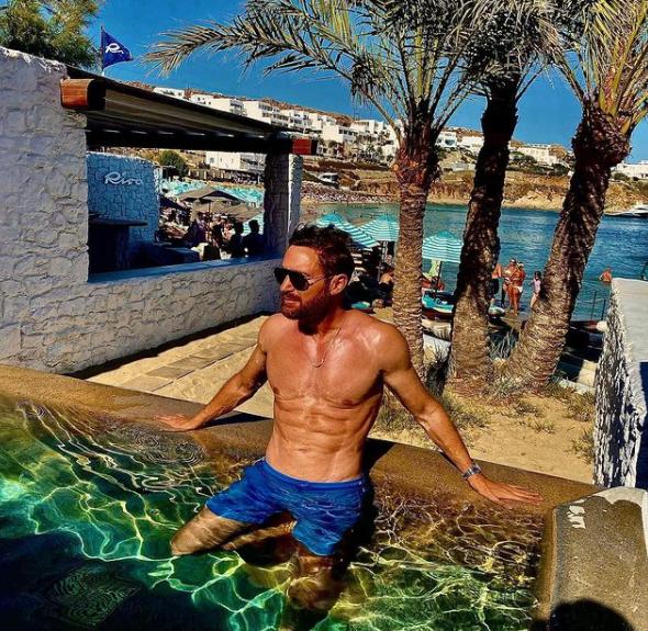 David Guetta s'offre quelques jours de repos