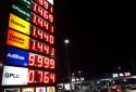 Les prix des différents carburants dans une station-service (illustration).