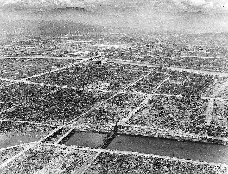 Vue aérienne de la ville d'Hiroshima en septembre 1945