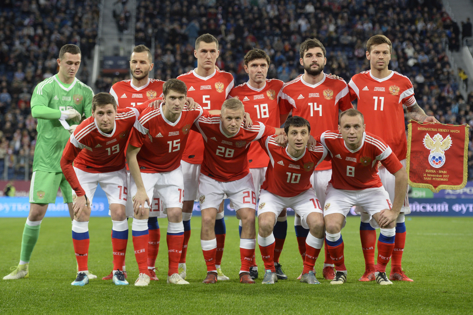 Coupe du Monde 2018 : la Russie est dans le groupe A