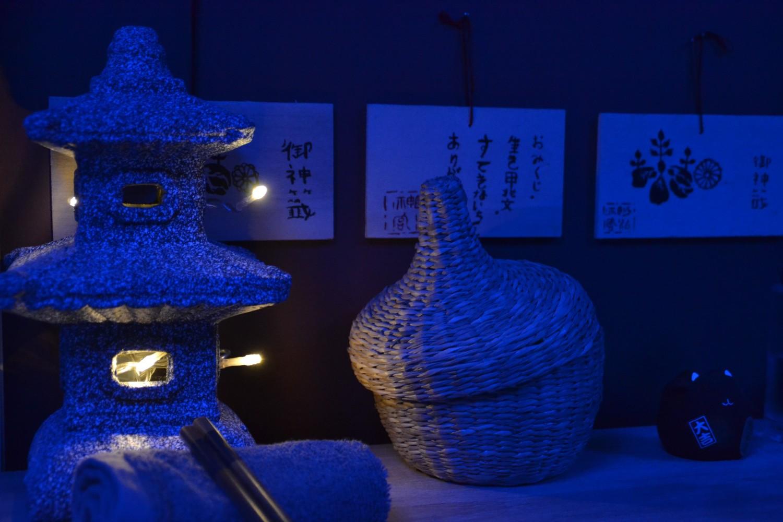 Une décoration qui vous plonge au cœur du Japon