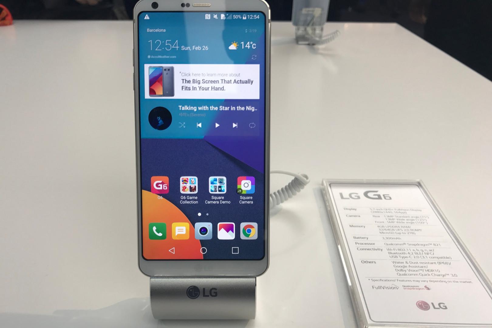 Le LG G6 présenté au MWC de Barcelone le 26 février