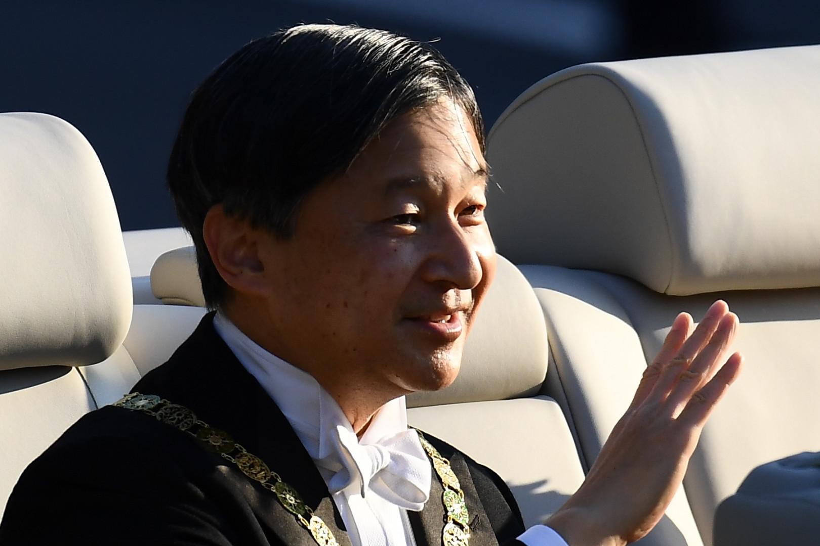 L'empereur Naruhito à Tokyo le 10 novembre 2019