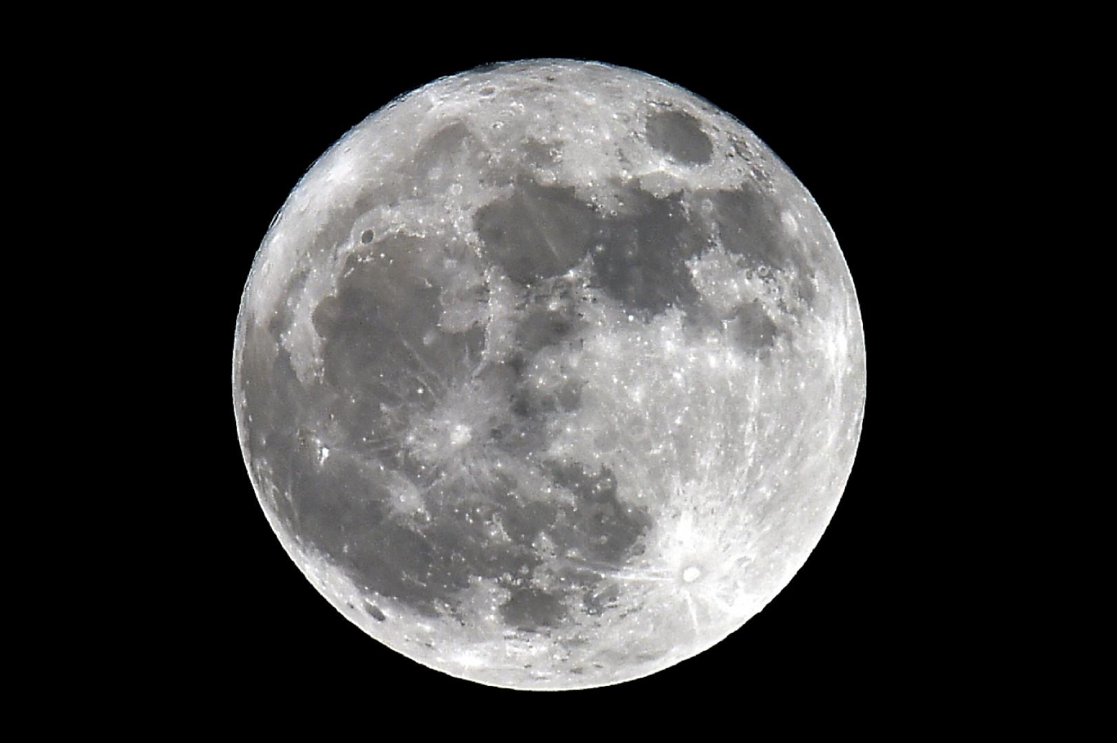 La Lune est passée à 357 492 km de la Terre