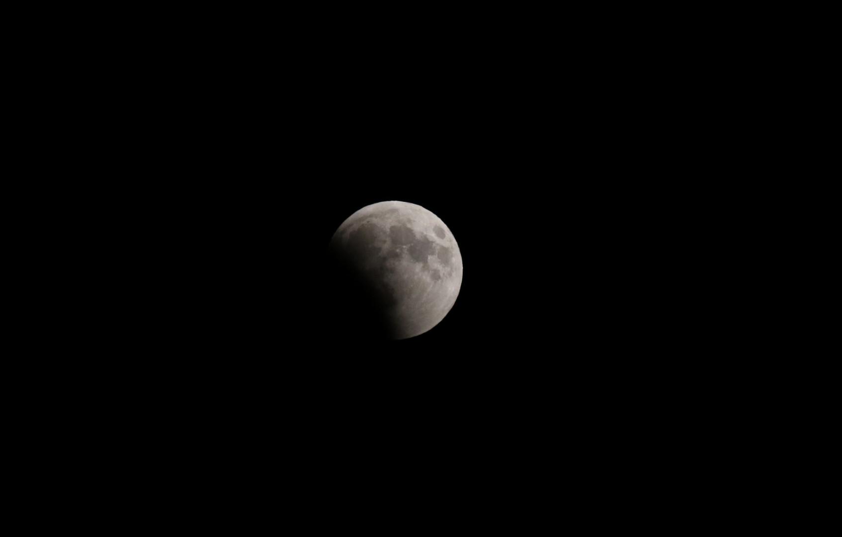 L'éclipse de Lune du 27 juillet 2018 observée depuis Arbil, en Irak