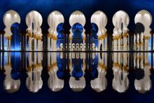 Le cliché kaléidoscopique d'une mosquée à Abu Dhabi (illustration)