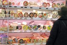 Le rayon fromagerie d'un supermarché (illustration)
