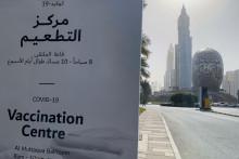 Illustration d'un centre de vaccination à Dubaï, le 24 janvier 2021