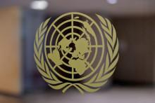 Le logo des Nations unies visible au siège des Nations unies le 20 mai 2021 à New York. (Illustration)