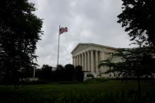 Photo de la Cour suprême des États-Unis prise à Washington DC, le 22 juin 2021.