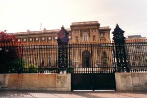 Le Ministère des Affaires Étrangères à Paris (illustration).