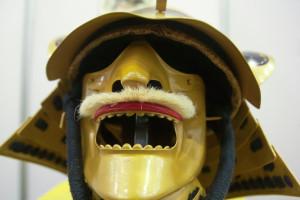 Masque de samouraï du XIIème siècle