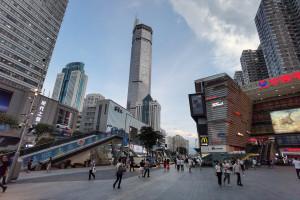 La SEG Plaza à Shenzhen