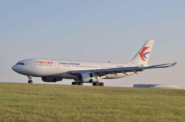 Un avion de China eastern Airlines