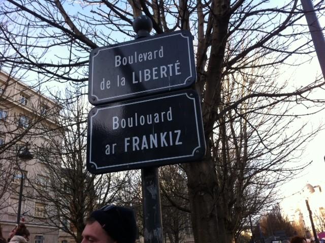 Boulevard de la liberté à Rennes