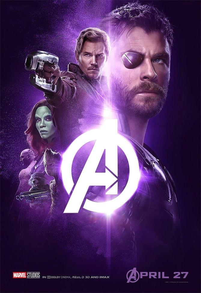 L'affiche mauve met en scène Stralord et Thor. La couleur reprend celle de l'Orbe de Morag, la Pierre de Pouvoir.