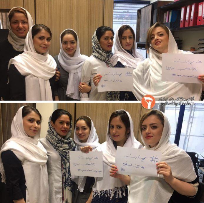 """""""Ensemble, nous sommes plus fortes. Protestation contre hijab obligatoire dans notre bureau"""", un message écrit sur leurs affiches"""