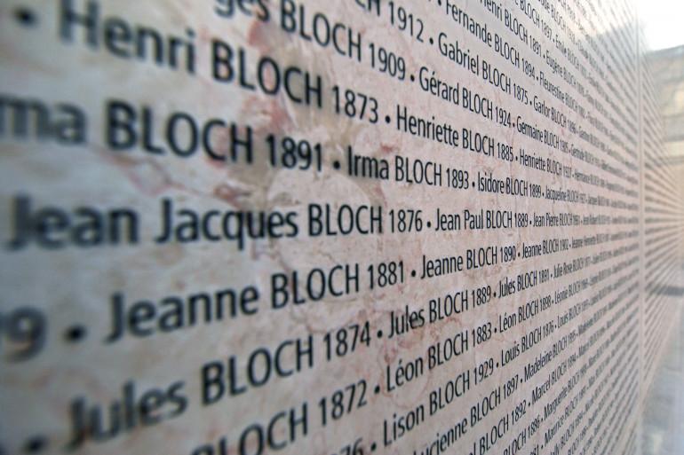 Le Mur des déportés de la Shoah à Paris (illustration).