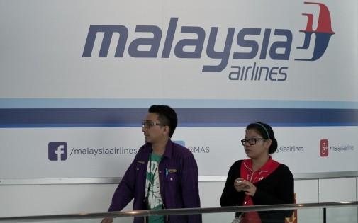 Le logo de la compagnie Malaysia Airlines dans l'aéroport de Kuala Lumpur, le 16 mars 2014