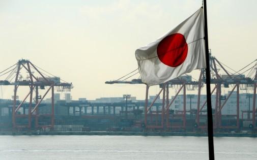 Le drapeau du Japon à Tokyo (illustration)
