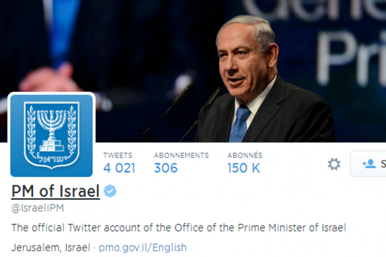 Capture d'écran du compte Twitter du Premier ministre israélien.