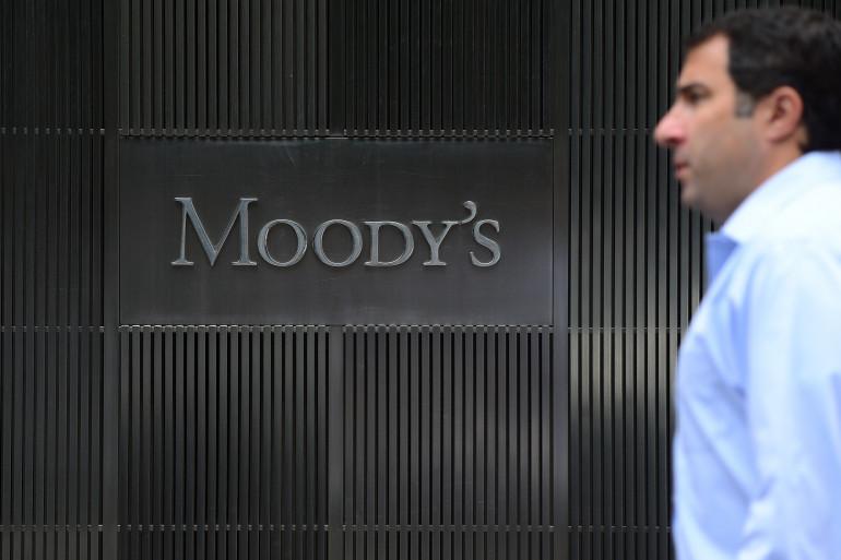 Le QG de Moody's, le 12 septembre 2012, à New York. (archives)