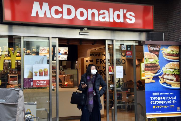 mcdonalds au japon