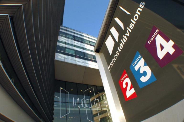 Le siège de France Télévisions, le 18 février 2008, à Paris (archives).