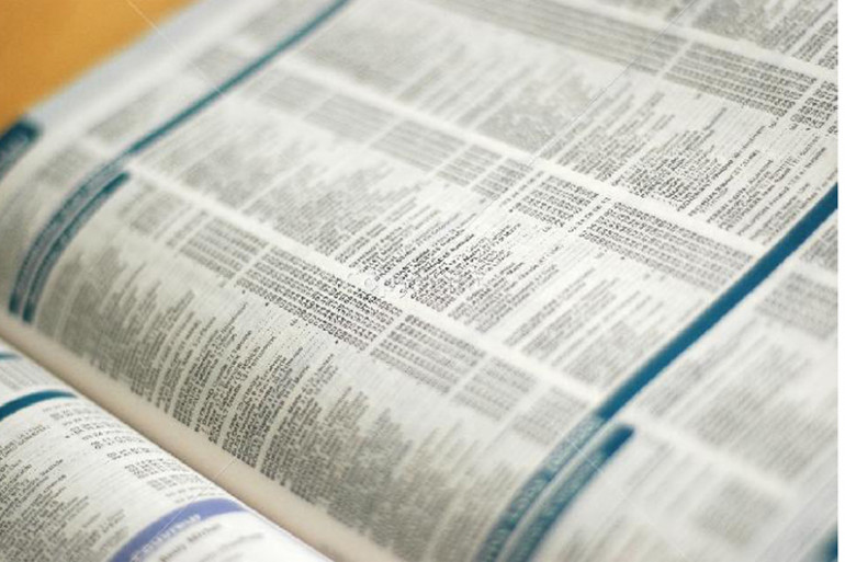 L'annuaire téléphonique, encore un objet du XXe siècle en voie de disparition