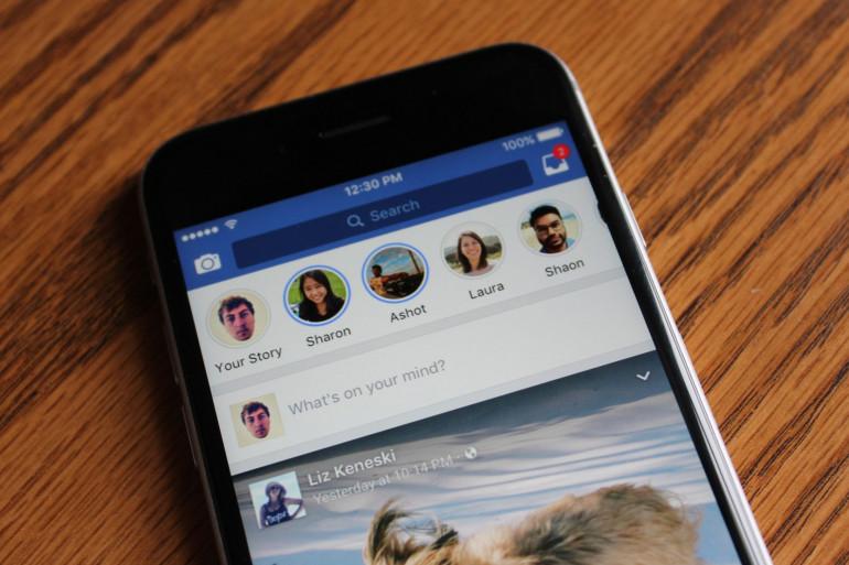 Le célèbre News Feed de Facebook