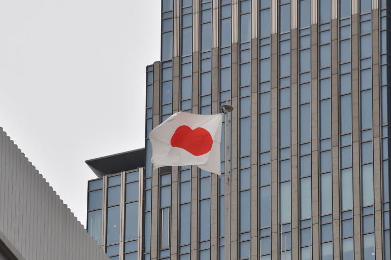 Drapeau japonais, Tokyo, 14/11/2016