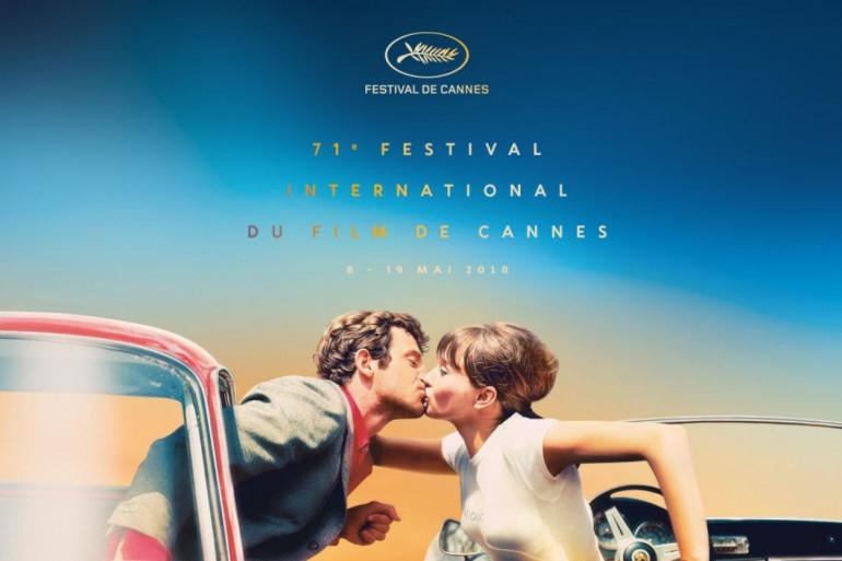 L'affiche officielle du 71ème Festival de Cannes