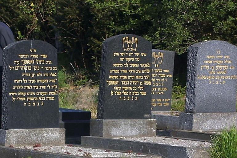 Tombes du cimetière israélite de la communauté Etz-Haïm de Schiltigheim, près de Strasbourg (Illustration).