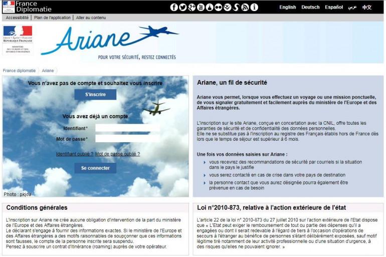 Capture d'écran du site Ariane