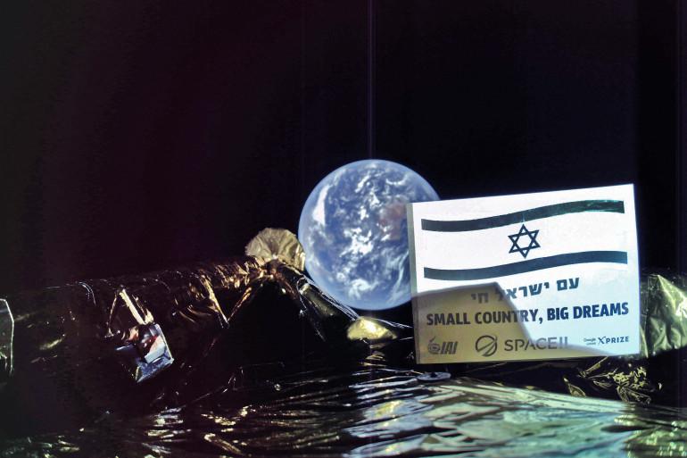 La sonde lunaire israélienne Bereshit doit alunir le 11 avril 2019