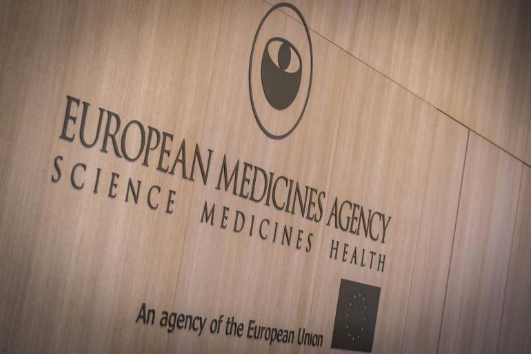 L'entrée du nouveau bâtiment du siège de l'Agence européenne des médicaments (EMA) à Amsterdam.