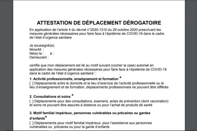 La nouvelle attestation de déplacements obligatoire à partir du 20 mars est désormais disponible.