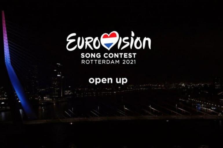 L'Eurovision 2021 se tiendra à Rotterdam, aux Pays-Bas (illustration)