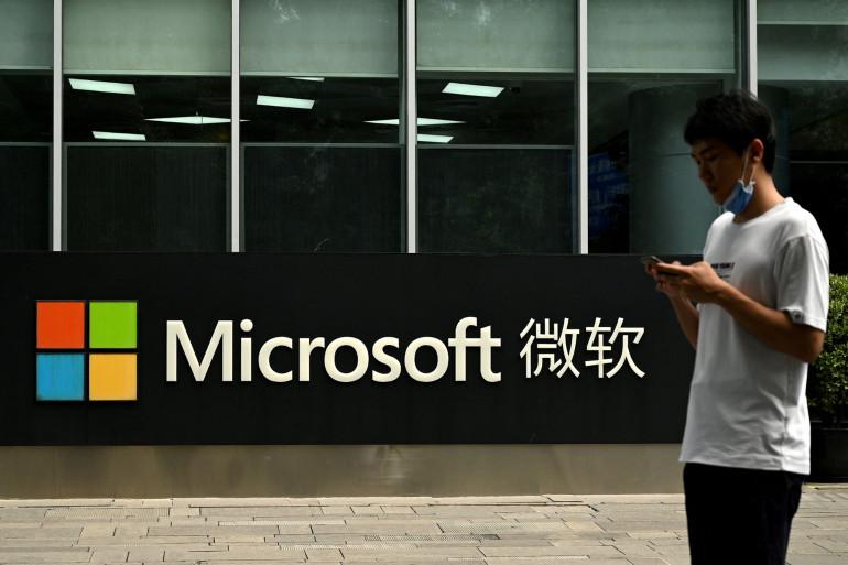 Le siège local de Microsoft à Pékin le 20 juillet 2021