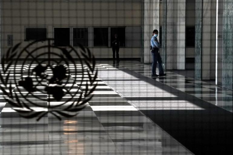 Le siège de l'ONU à New York.