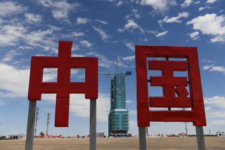 Le centre de lancement chinois de Jiuquan, le 16 juin 2021