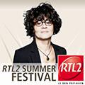 RTL2 Summer Festival