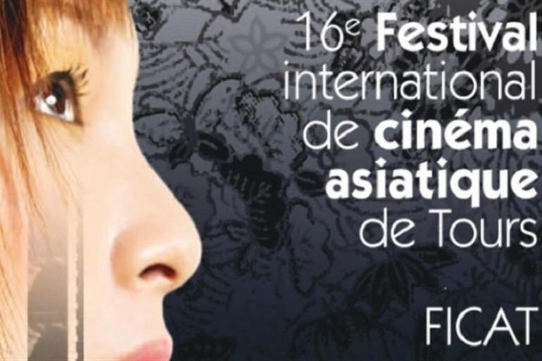Festival cinéma asiatique de Tours 2015