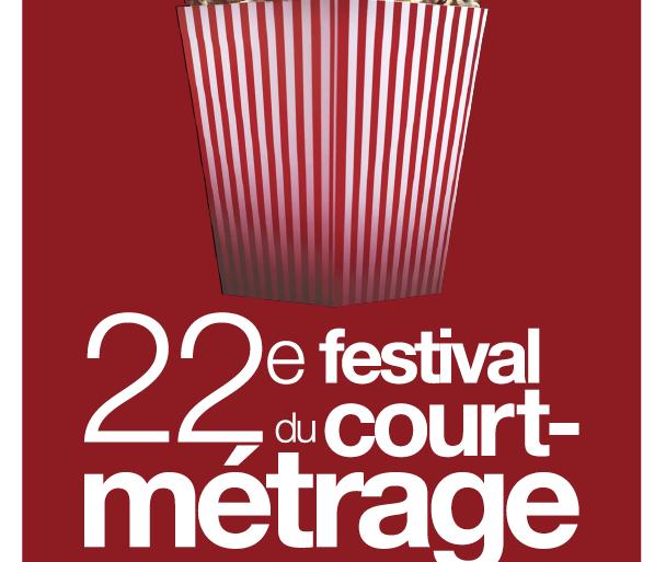 festival court métrage fréjus