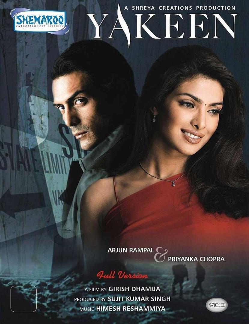"""""""Yakeen"""", sorti en 2005, est l'un des premiers succès cinématographiques de l'actrice"""