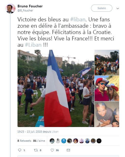 La victoire des Bleus fêtée par les supporters français au Liban le 15 juillet 2018