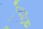 L'épicentre du séisme se trouve à quelques centaines de kilomètres du sud du pays.