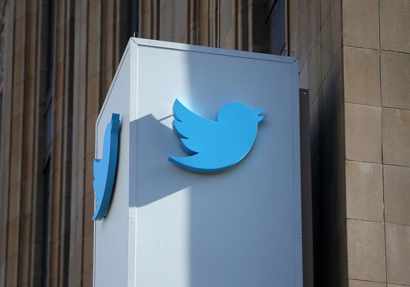 Le siège de Twitter à San Francisco (Illustration)