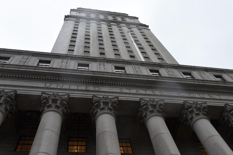 la Cour fédérale de New York (illustration)